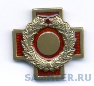крест бр1.jpg