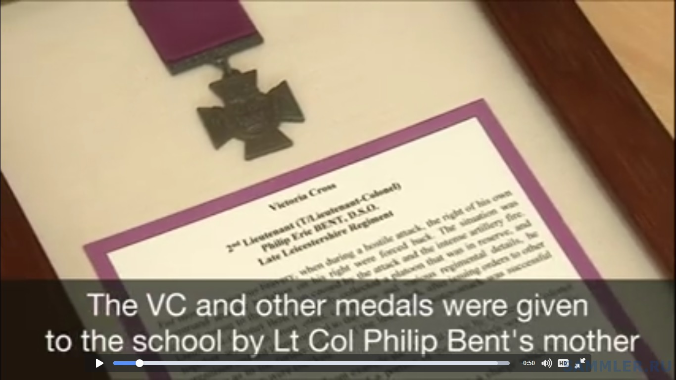Lieutenant Colonel Philip Eric Bent VC DSO.jpg