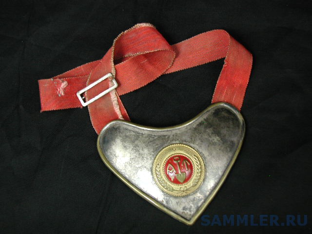 Norway_Gorget_10536_16.jpg