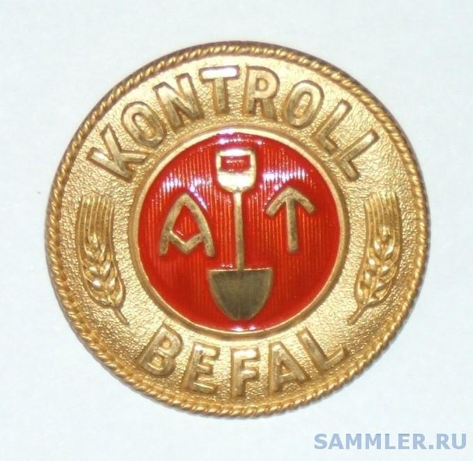 norwegian-arbeidstjenesten-kontroll-befal-police-service-broach.jpg