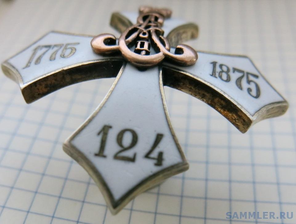 IMG_2945-1.JPG