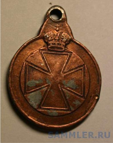 Анненская медаль 1.jpg