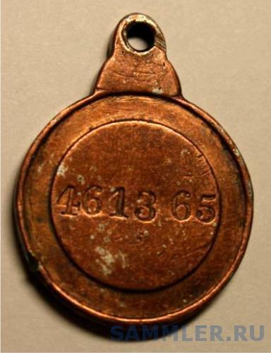 Анненская медаль 2.jpg