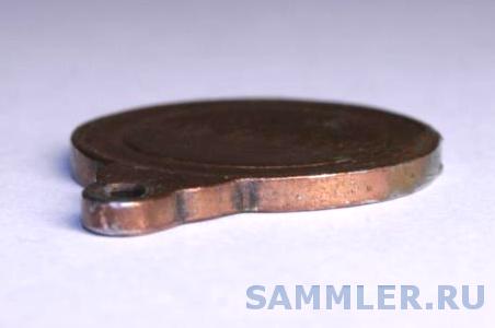 Анненская медаль 3.png
