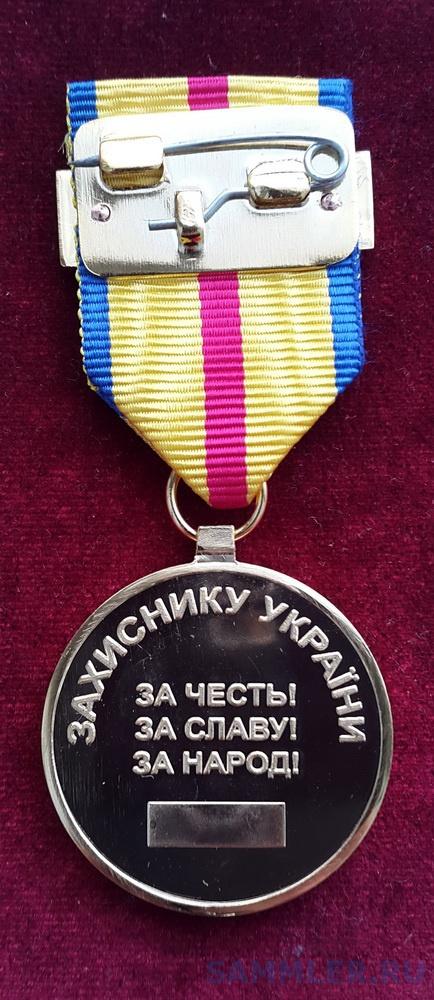 zah.ukra.rev-1.jpg