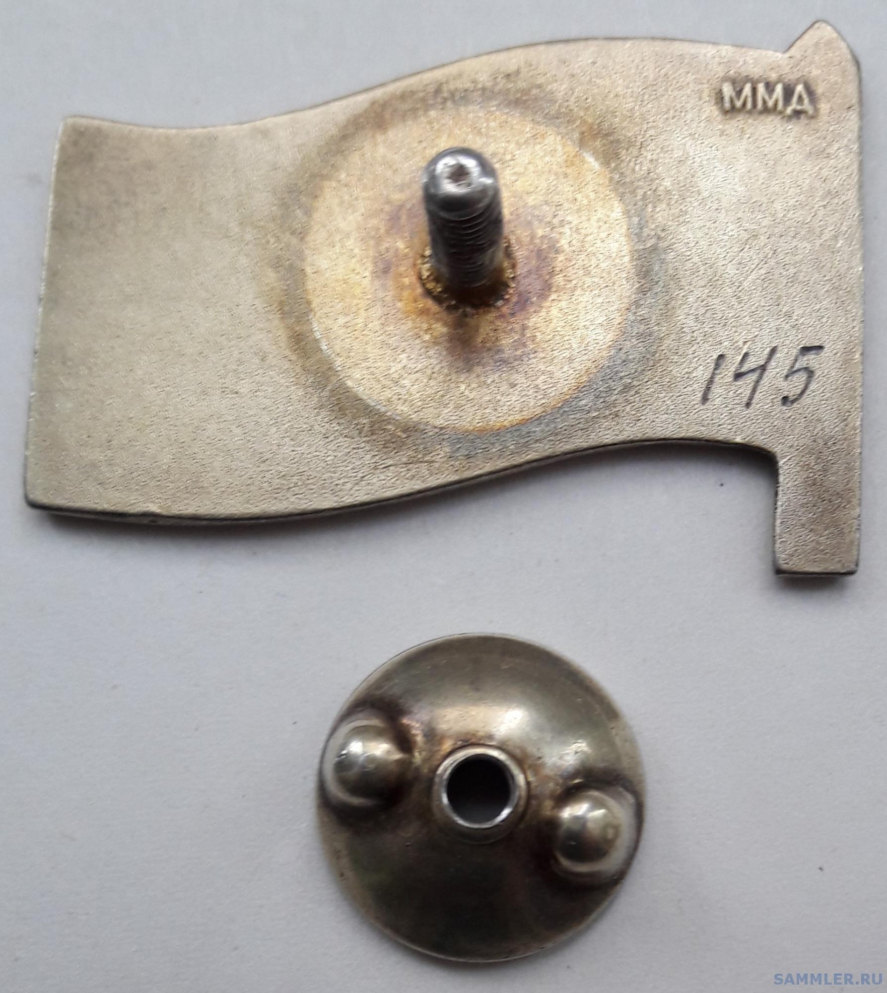 105р.jpg