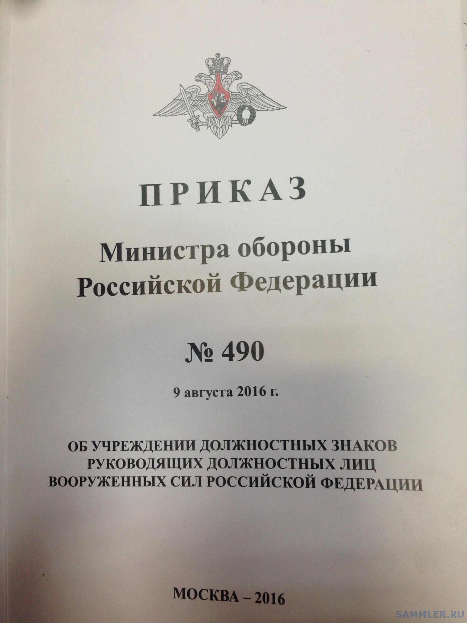IMG_3311.JPG
