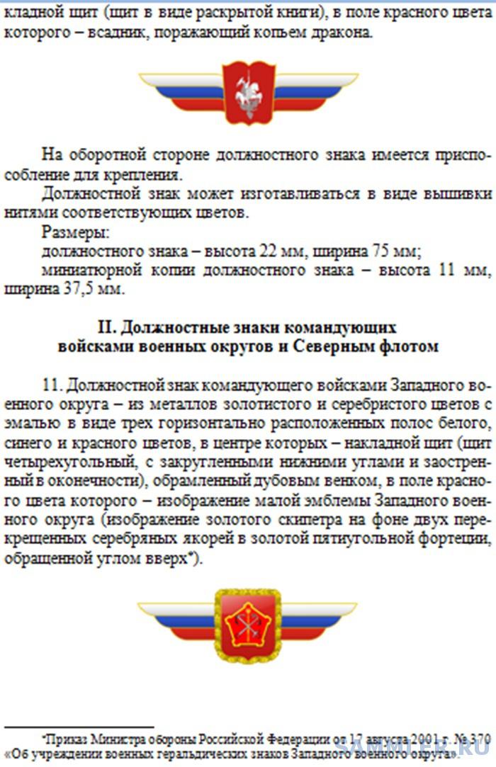 490-9.jpg