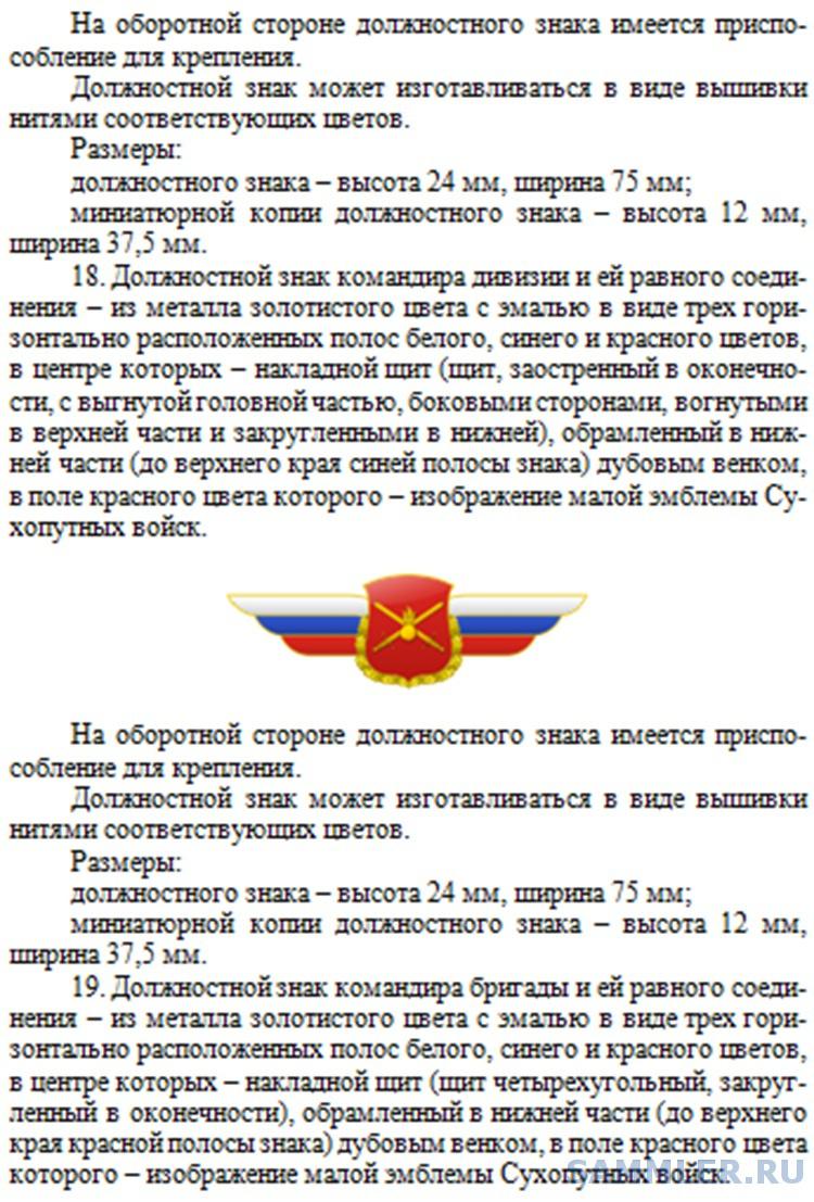 490-14.jpg