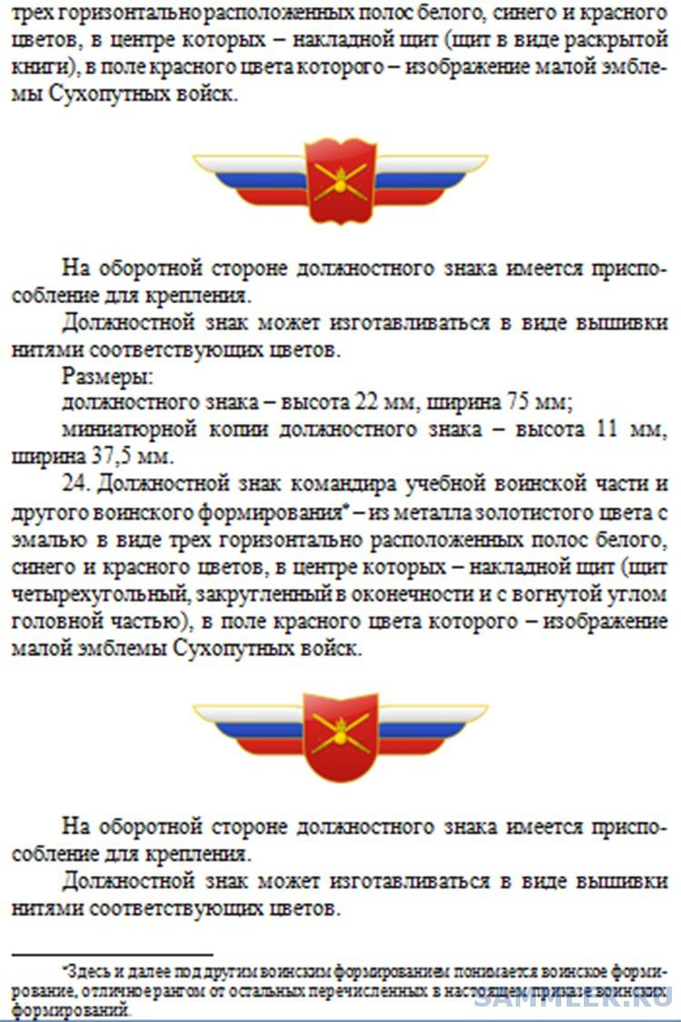 490-17.jpg