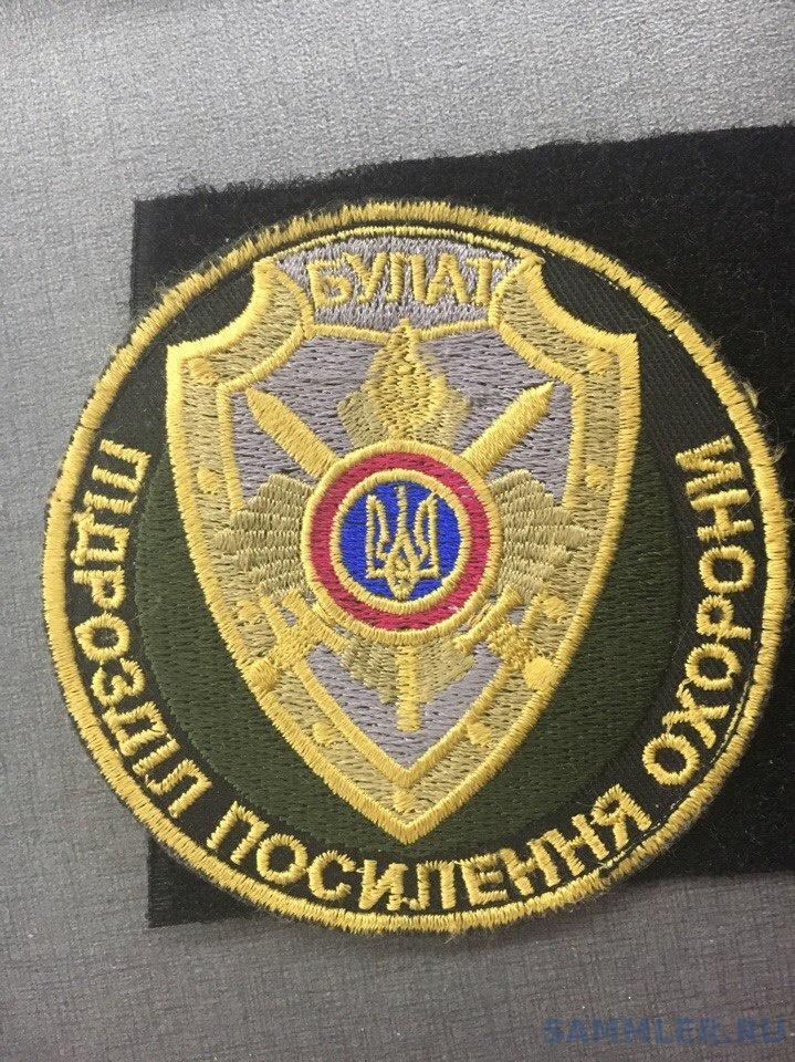 Служба усиления охраны «Булат»..jpg