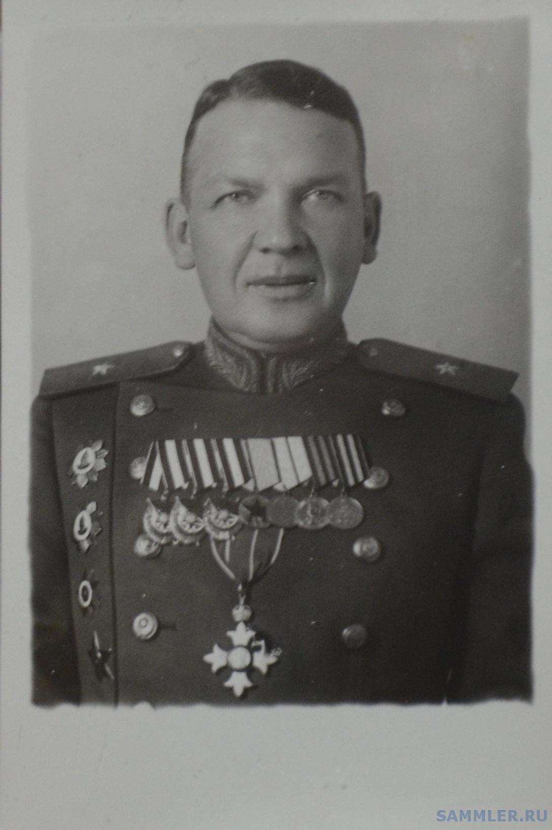 Генерал-майор К В Сычев 1906-1982.jpg