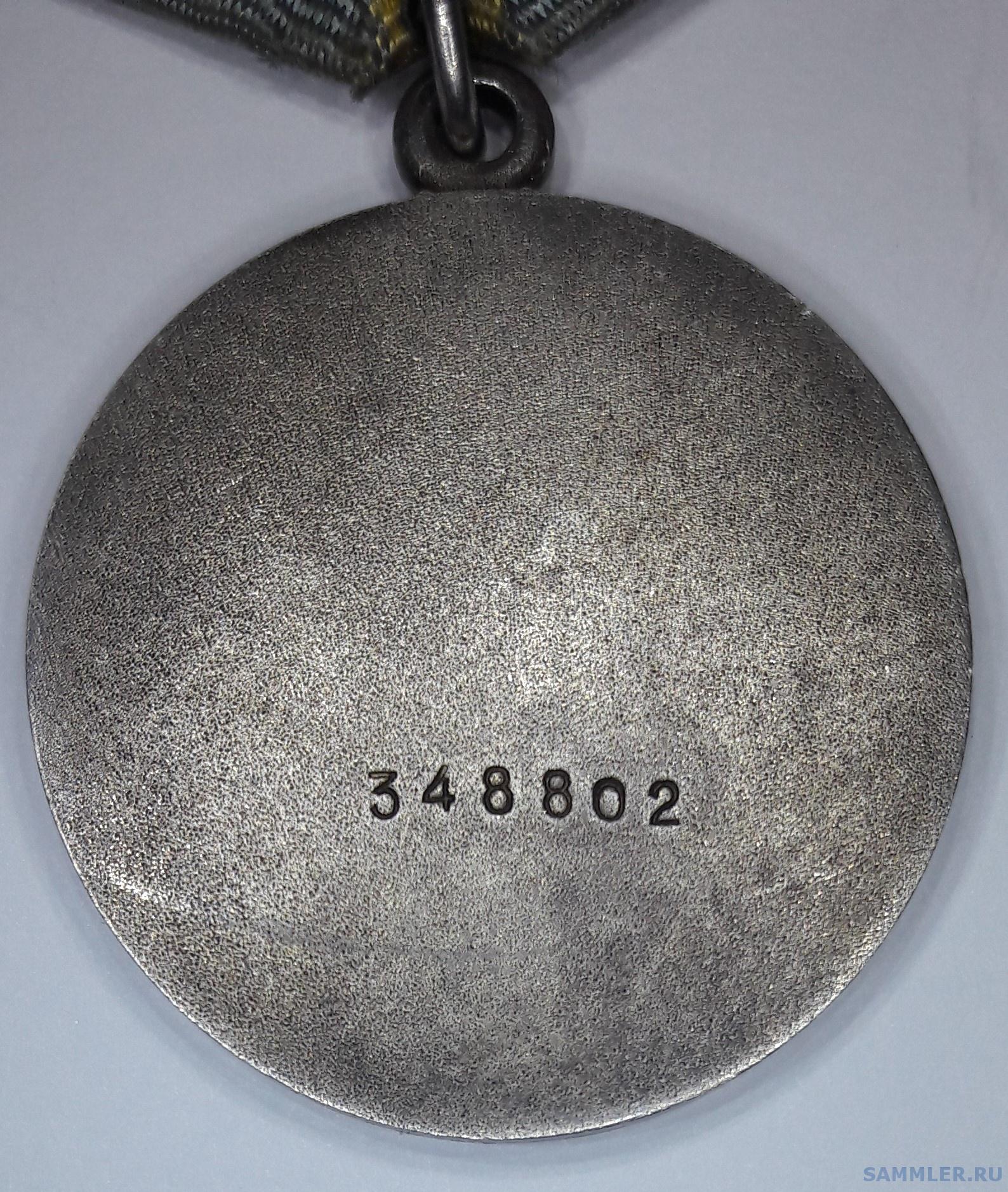 138р.jpg