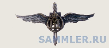 Romania_Military_Pilot_badge_05.jpg