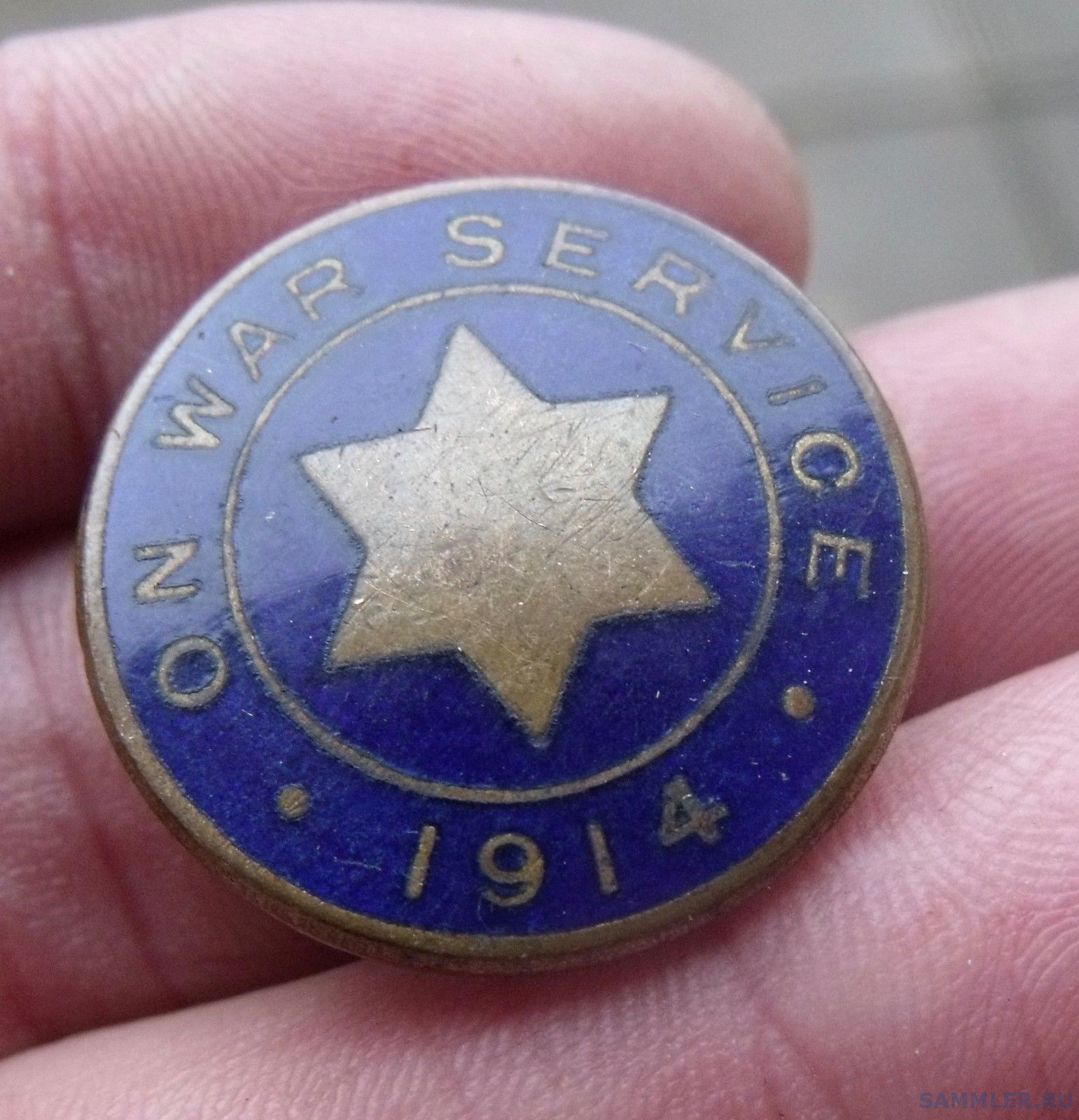 UNKNOWN WW1 ON WAR SERVICE 1914 HOME FRONT LAPEL BADGE-1.jpg