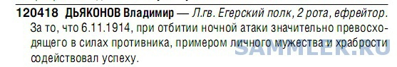 д2.jpg