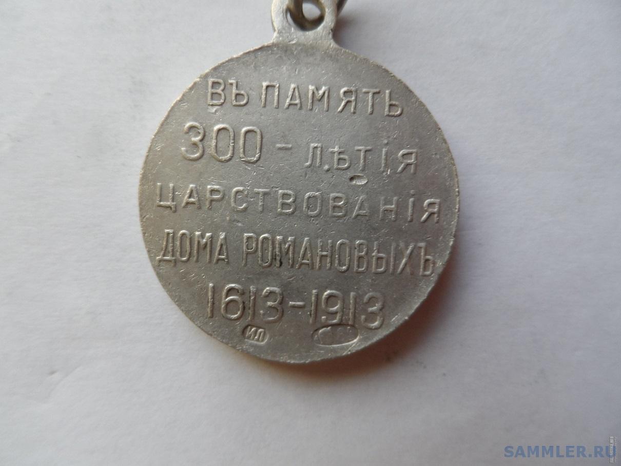 SAM7665.jpg