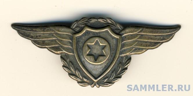3845380791-headgear_badges_idf.jpg