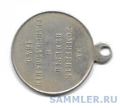 1849-1.jpg