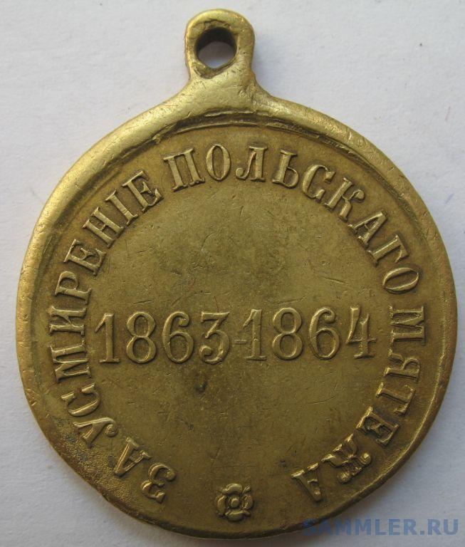 1863-64.jpg
