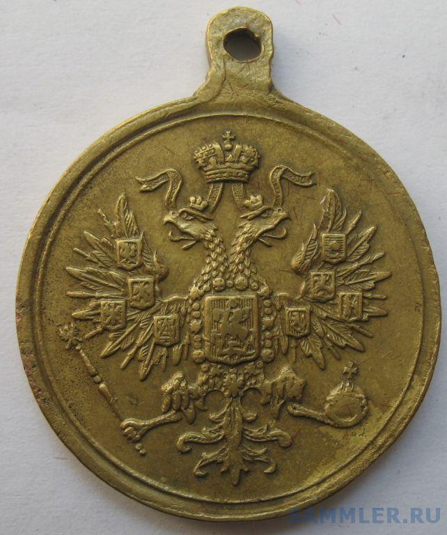 1863-64 - reverse.jpg