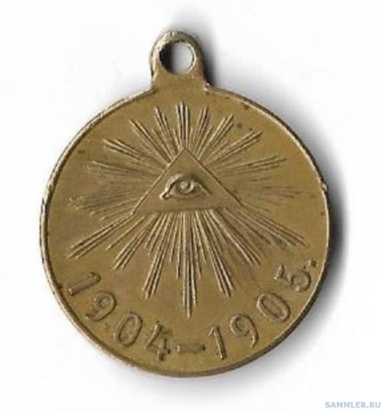 1904-05.jpg