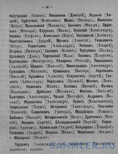стр. 5.jpg