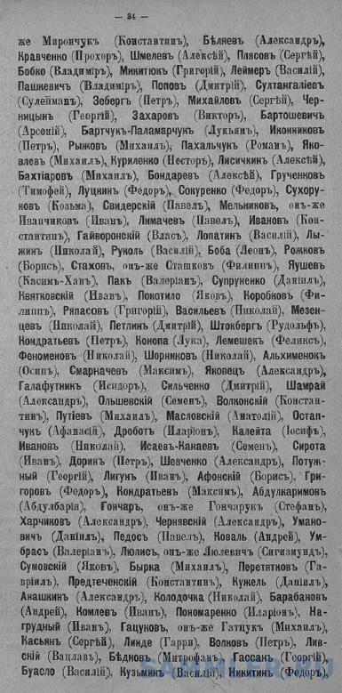 стр. 4.jpg
