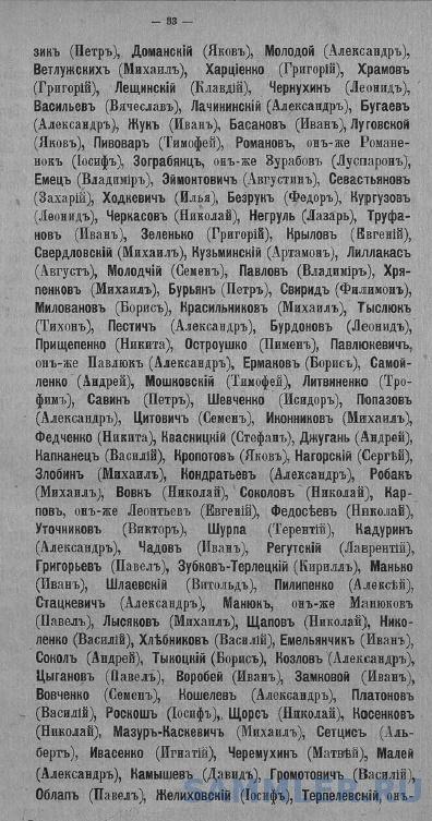стр. 3.jpg