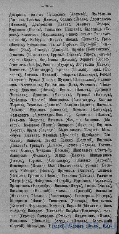стр. 2.jpg