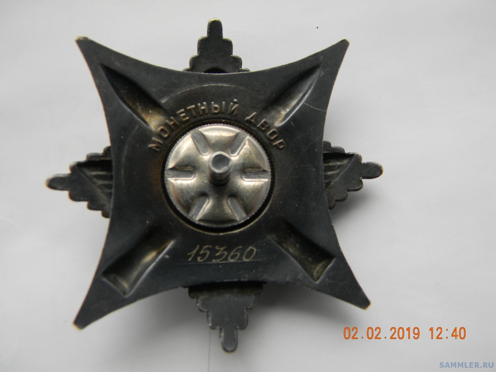 DSCN1264.JPG