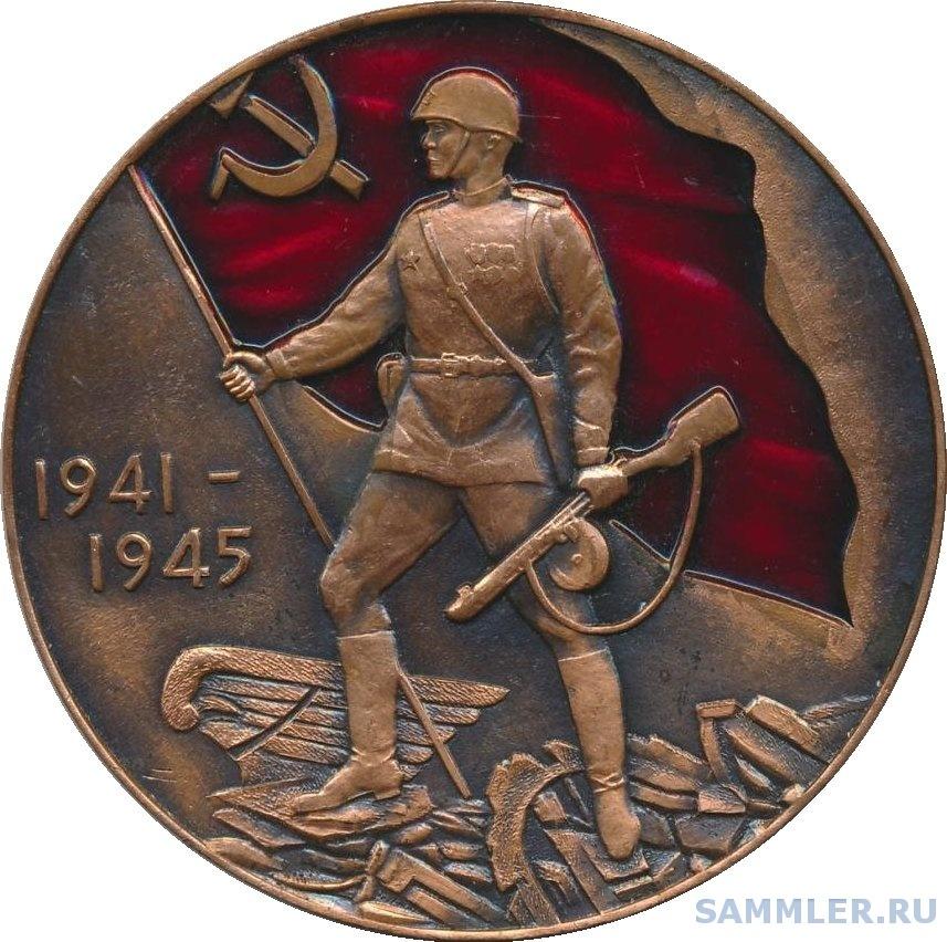 Проект медали 25 лет Победы - настол. медаль 35 лет Победы л.jpg