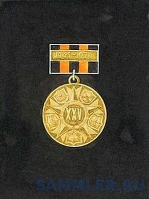 Проект медали XXV лет Победы в Великой Отечественной войне.jpg
