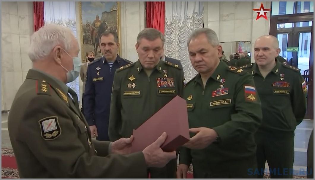 Сергей Фёдорович Рудской 1.jpg