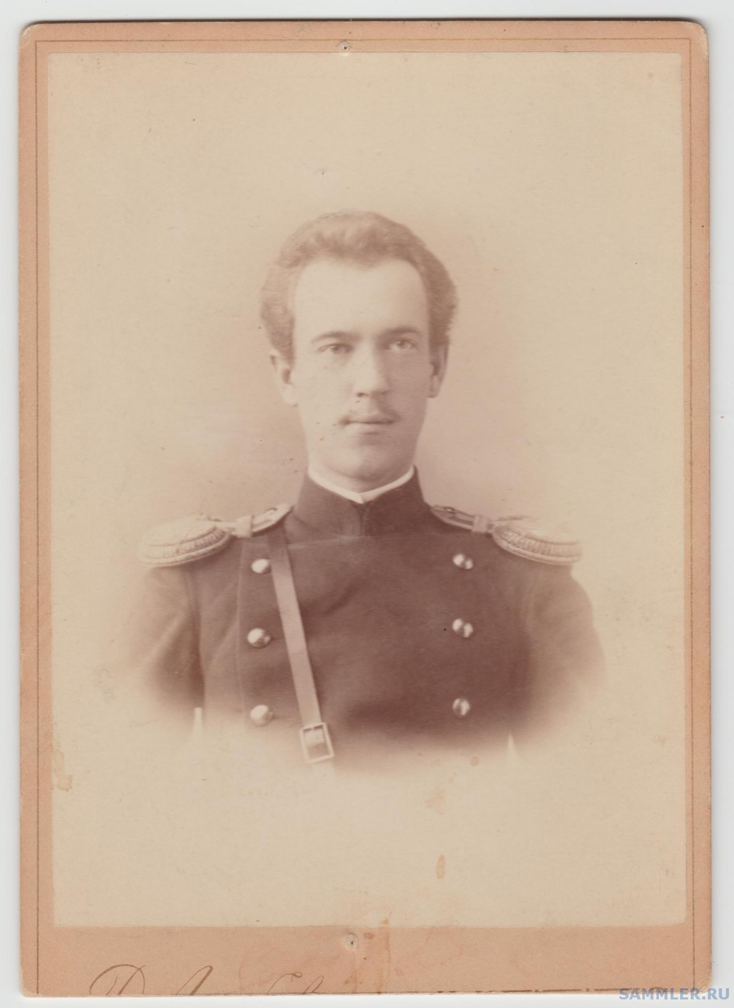 1893 г..jpg