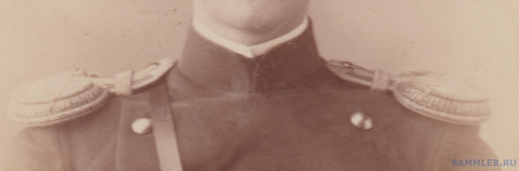 1893 г.jpg