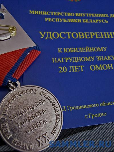 IMG_3914_к.jpg