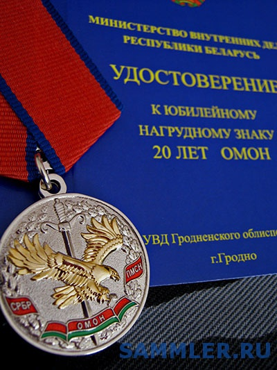 IMG_3911_к.jpg