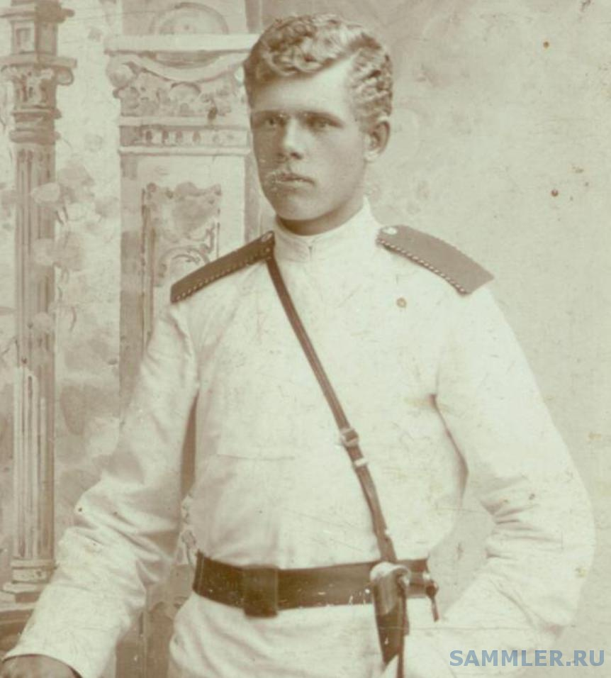 1904 Казак уралец с правами по обр в ермаковке.JPG
