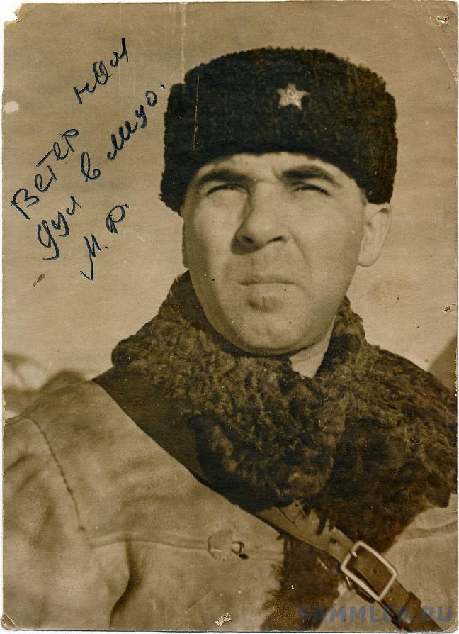 MaslennikovFedor_4.jpg