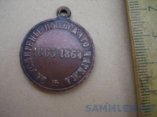 Медаль За усмирение Польского мятежа 4.jpg