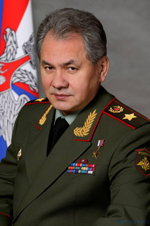 Шойгу Сергей Кожугетович - официальное фото 2012 - 1.jpg