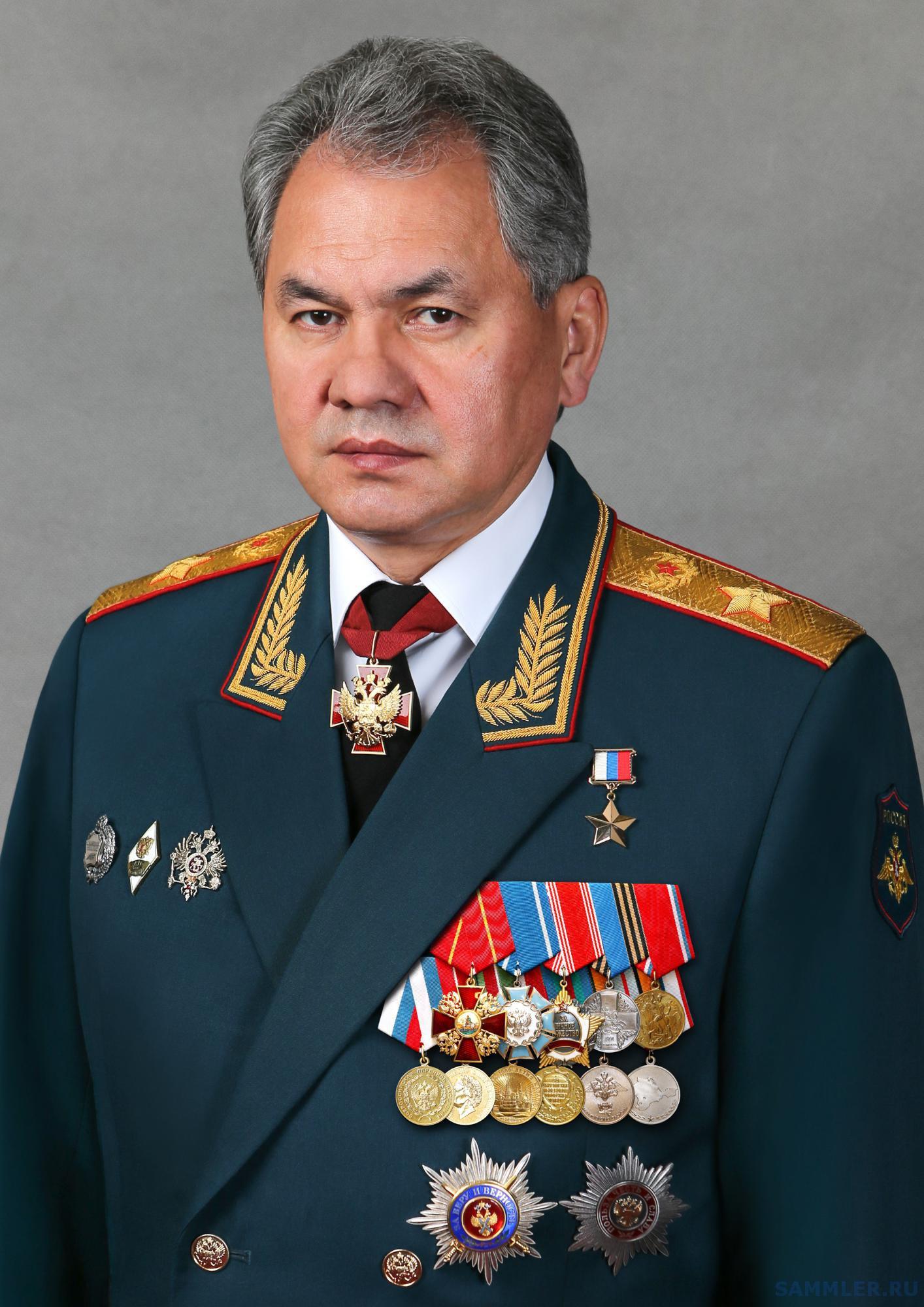 Шойгу Сергей Кожугетович - официальное фото 2015 - 3.jpg