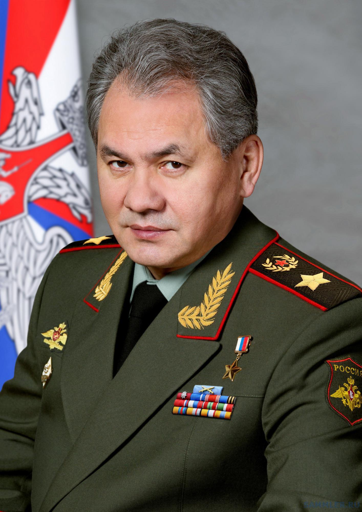 Шойгу Сергей Кожугетович - официальное фото 2014 - 1.jpg