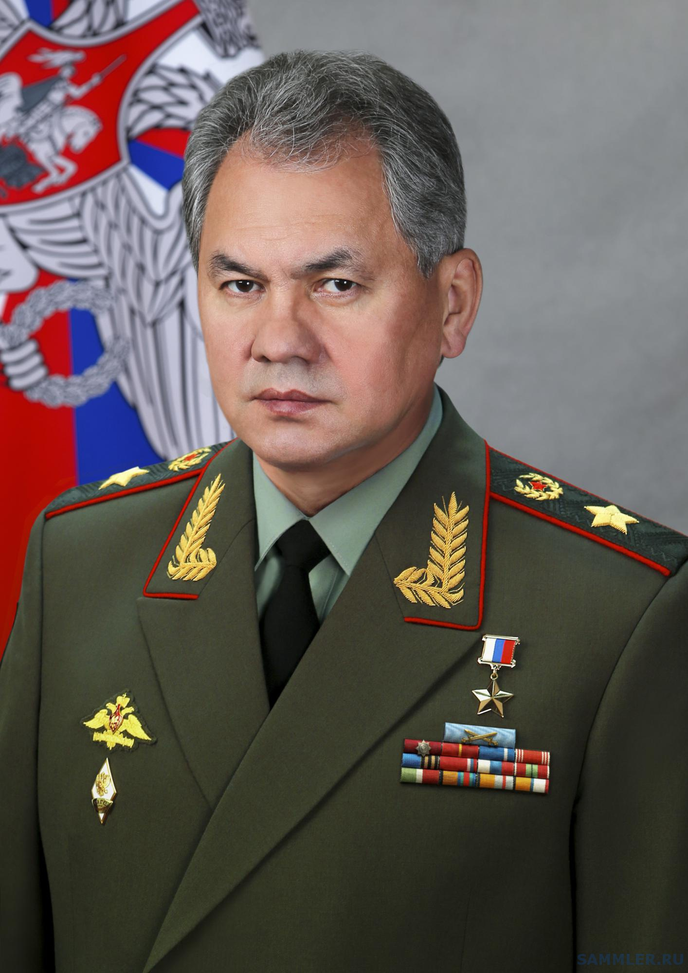 Шойгу Сергей Кожугетович - официальное фото 2015 - 2.jpg