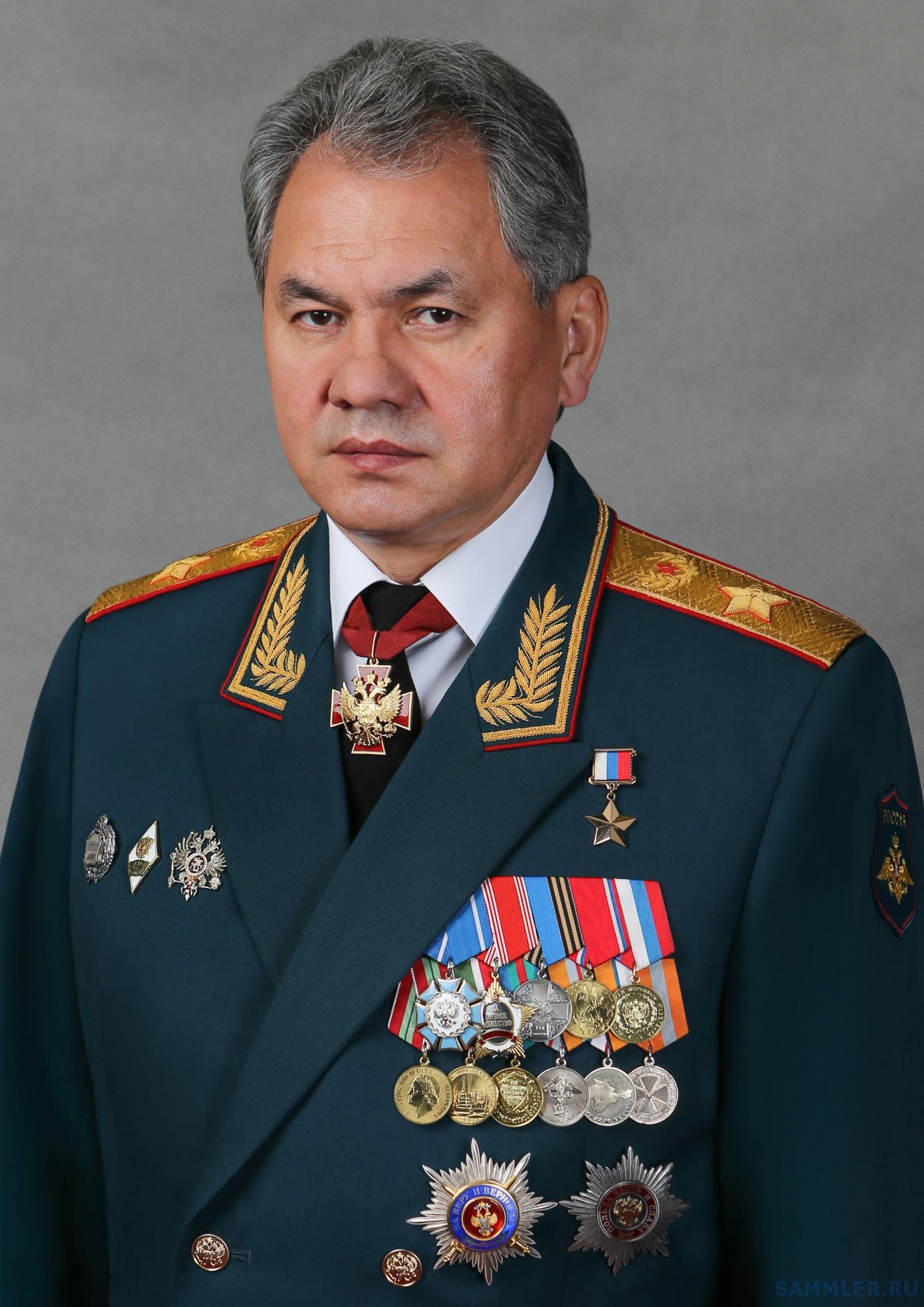Шойгу Сергей Кожугетович - официальное фото 2014 - 2.jpg