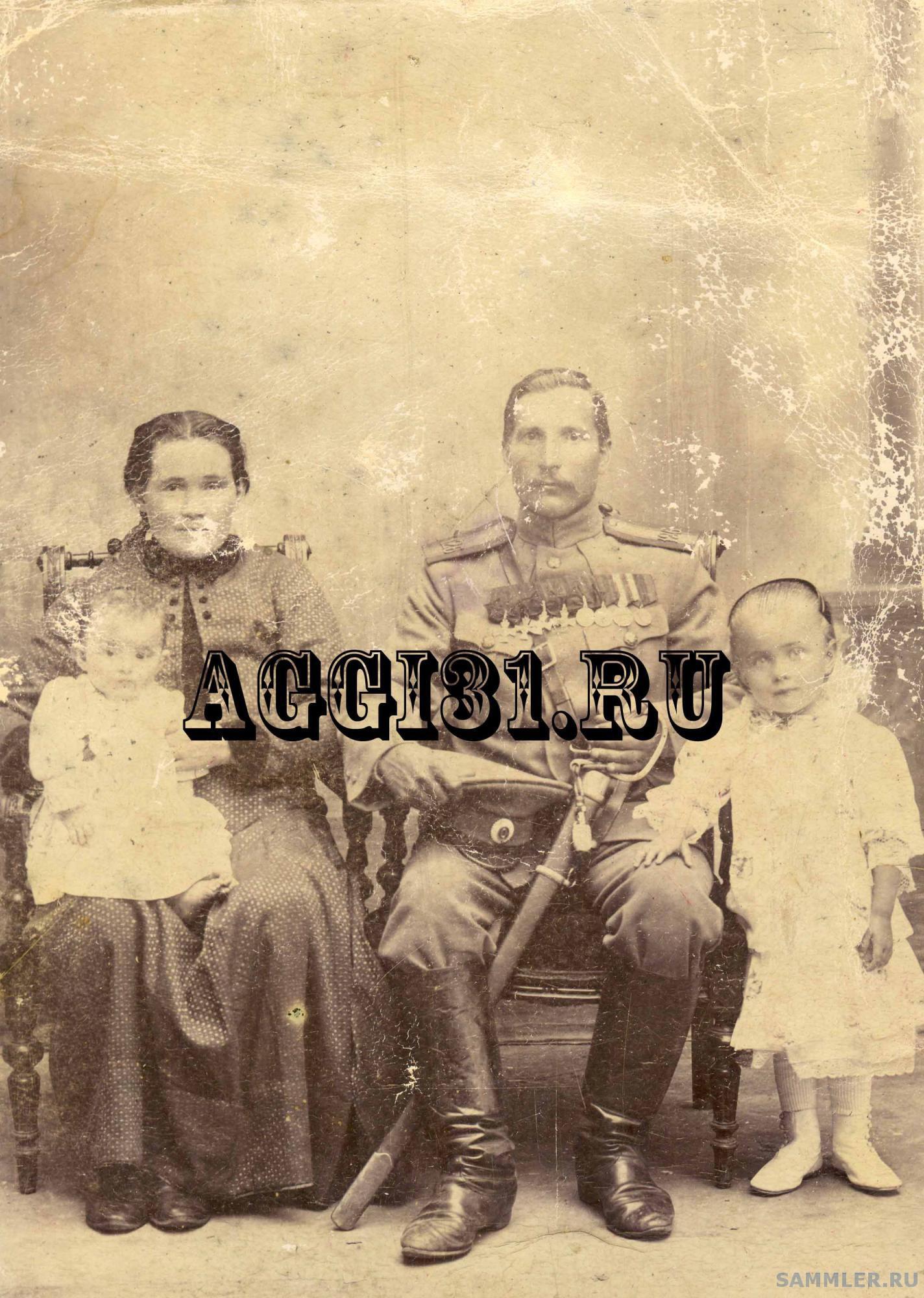 Mazurec&family.jpg
