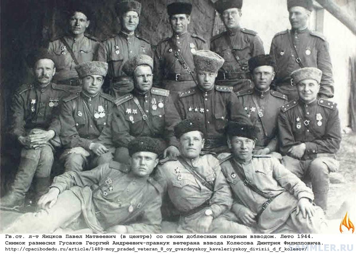 Боевой путь 1-й гвардейской армии в годы войны