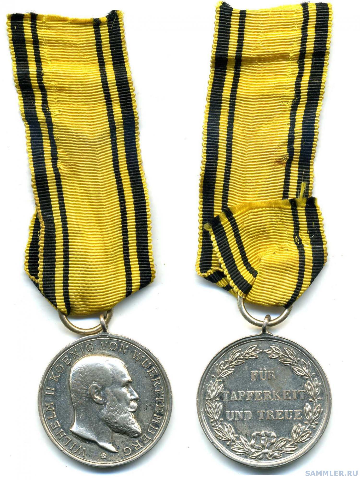 98. Вюртемберг. Медаль За храбрость периода ПМВ. Сделана из настоящего серебра. 1500 руб..jpg