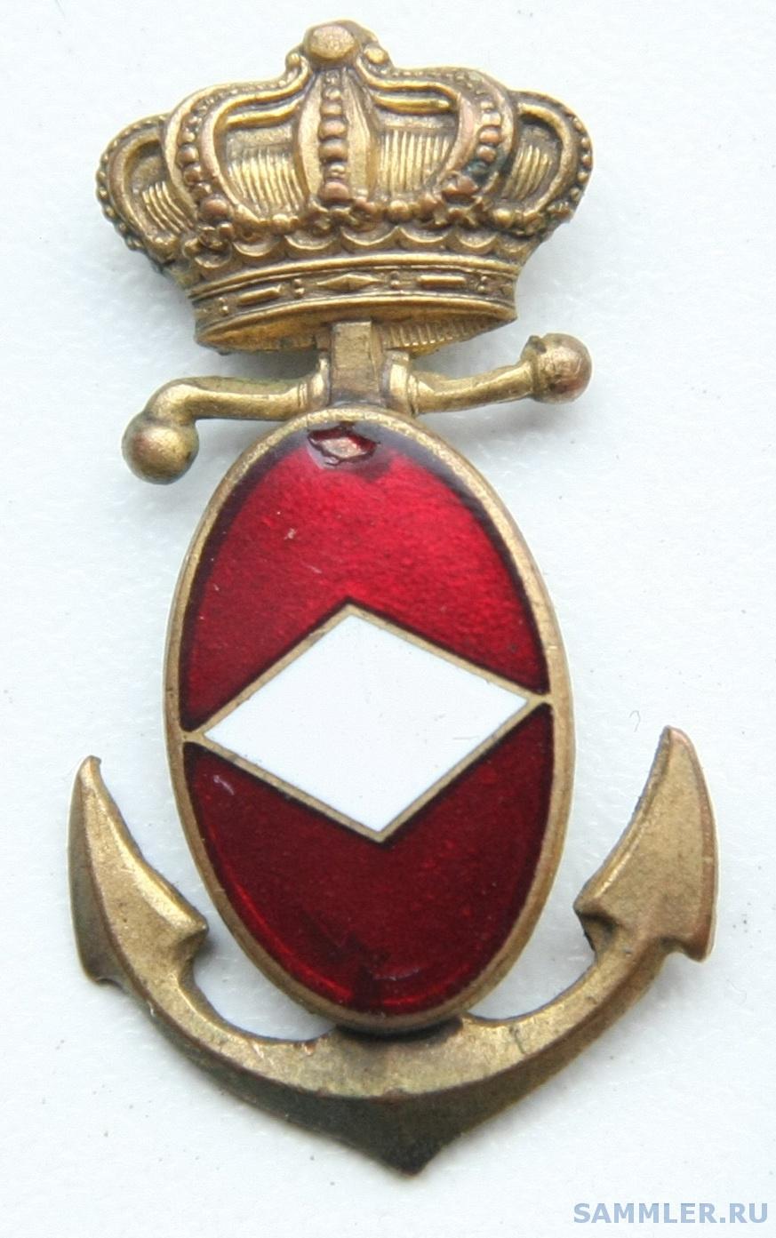 Denmark Military Navy Cap Badge_001.JPG